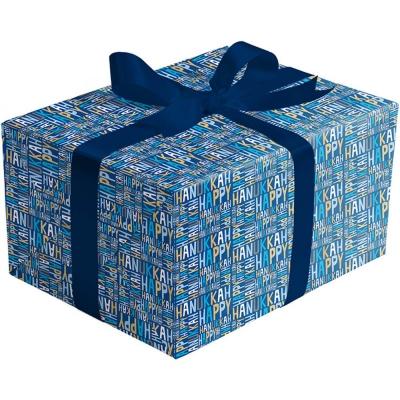 Hanukkah Greetings Gift Wrap 30 x 833